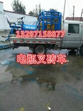 水泥砖单排叉砖车图片
