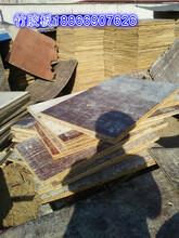 免烧砖机竹胶板空心砖竹胶板销售价格图片