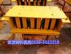 水泥砖模具单价水泥砖机模具售价
