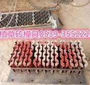 砖机模具生产厂家砖机模具供应商