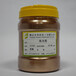 水性金属漆专用金粉颜料珠光颜料青铜古铜粉