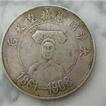 慈禧太后纪念币值钱吗