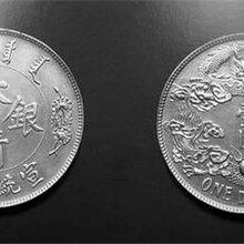 大清银币鉴定