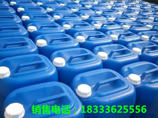 异噻唑啉酮杀菌灭藻剂水处理杀菌灭藻剂厂家价格