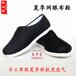 夏季手工布鞋凉鞋透气养脚