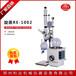 RE-1002旋轉蒸發器10升旋轉蒸發器生物制藥萃取分離設備