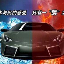 汽车为什么要贴膜,深圳奥迪威固隔热防爆膜作业