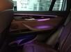 長沙汽車改裝,長沙寶馬X5改裝內飾氛圍燈浪漫而溫馨
