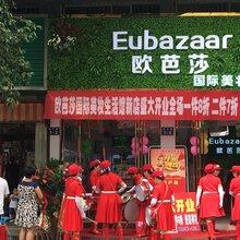广州厂家直销美容产品,欧芭莎护肤品见证品质