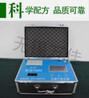 測土配方施肥儀CT-50土壤養分檢測儀土壤肥料快速檢測儀規格