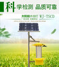 频振式太阳能杀虫灯太阳能灭虫灯WJ-TSCD太阳能杀虫灯厂家