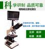 病蟲害檢測設備病蟲害分析設備病蟲害防治設備植物病害速測儀廠家
