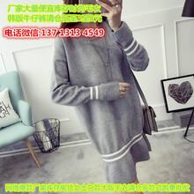青海海东时尚杂款毛衣低价甩卖厂家直销毛衣低价甩卖外贸大码毛衣低价批发