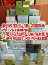 广州溪秀护肤品都包括什么,溪秀产品哪款最好用?