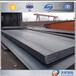 碳素工具钢合金工具钢