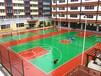 伊春篮球场施工企业