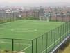 阜新人造草足球场施工