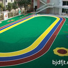 南开EPDM幼儿园塑胶地面施工