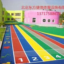 通州幼儿园地面施工