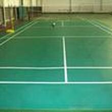 朔州PVC网球场地板建设大同PVC篮球场地板建设