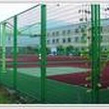 房山篮球场围网施工