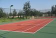遼源網球場施工公司吉林網球場施工單位