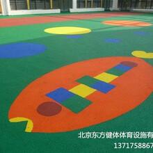 西青幼儿园EPDM地面价格