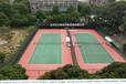 长治承接室内塑胶网球场网球场建设施工