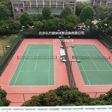 塘沽网球场施工公司网球场施工单位