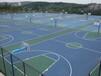 松原籃球場施工報價吉林籃球場面層涂料價格