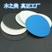 抛光垫在蓝宝石衬底化学机械抛光中的应用研究
