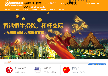 广东珠海国际期货可刷单代理平台