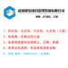 广元市市政资质十年行业经验