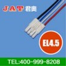 君奥JSTEL4.5连接器电子产品连接器