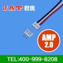 君奥AMP175778连接器电子连接器