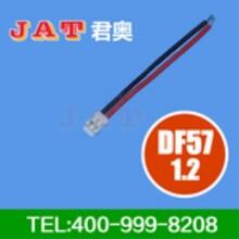 君奥HRS-DF57连接器电子产品连接器