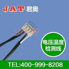 SCN连接线束供应商电池引线束