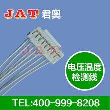 车灯模组线束供应商电池引线束