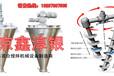 南京鑫淳银立式螺旋混合机质优价廉行业领先