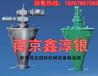 高效粉体混合机立式锥形混合设备厂家首选南京鑫淳银