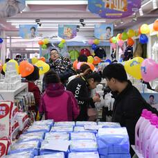 加盟母婴店,孕婴店加盟排行榜,母婴用品加盟店,加盟孕婴店10大品牌