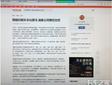 河南滴客面向郑州地区用户推荐新能源郑州司机货源c1驾照就可图片