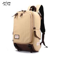 skybow韩版热销潮流时尚休闲帆布双肩包厂家定制直销