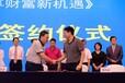 群峰机械制造有限公司张总北京环保会上签大单