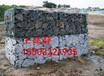 吉林石笼网报价河道护坡护脚格宾石笼网厂家