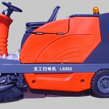 工业企业车间用扫地机龙工扫地机质量好图片
