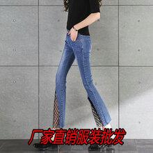 赶集展销会外贸女装牛仔裤批发山东潍坊哪有厂家直销整款牛仔裤