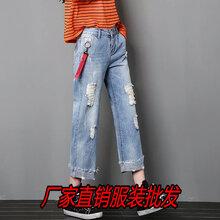 十三街尾货女装牛仔裤批发浙江宁波哪里厂家直销新品春季牛仔裤