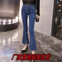 夏季七分裤厂家直销女式牛仔裤清仓尾货大码跑江湖便宜牛仔裤图片