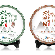 广东哪里有好的普洱茶图片